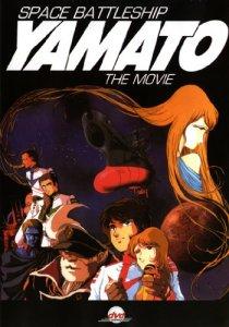 Yamato-Anime