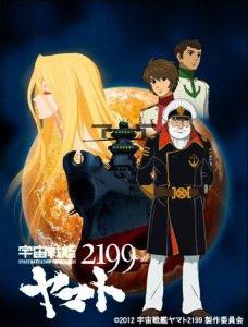 Yamato-2199-poster