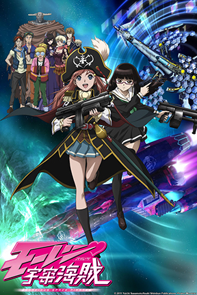 bodacious-space-pirates